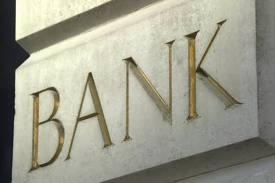 Понятие и функции коммерческих банков