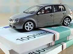 кредит под автомобиль